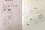 襄阳好医生纸笔不离身 为患者绘图说病42年(图)