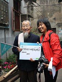 第三期:徒步江城体验武汉老街古巷