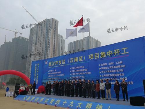 华中版权登记大厅落户沌口 版权保护不用跑北京