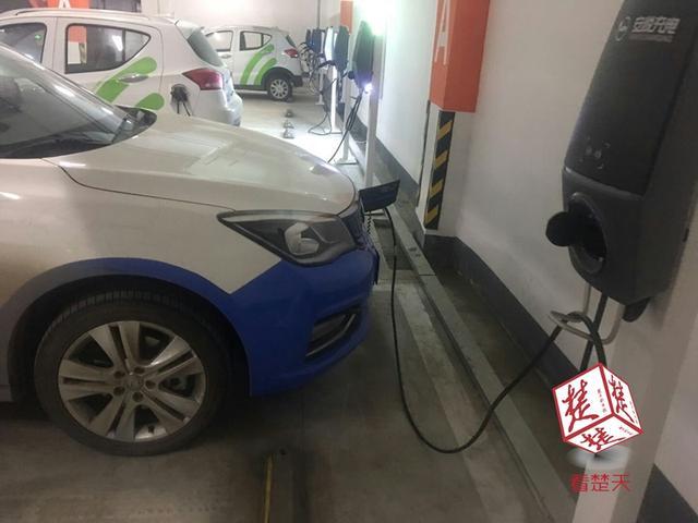 共享电动汽车充电桩无人监管 过路司机频频蹭用