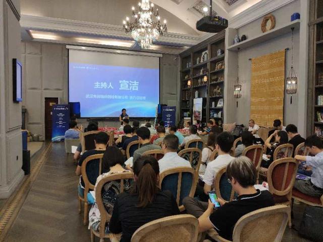 第76期光谷青桐汇举办 武汉创业项目赴京上演
