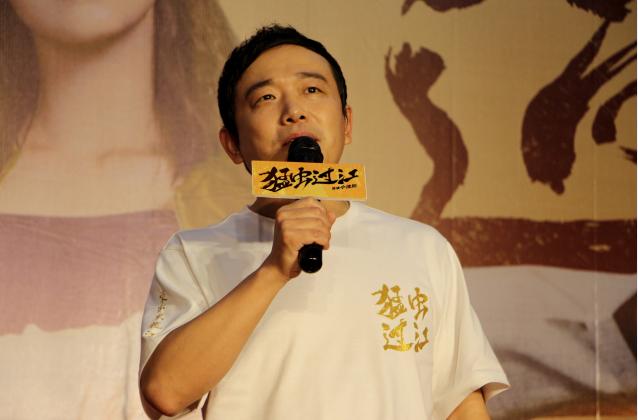 小沈阳携《猛虫过江》与武汉晴川学院学生交流
