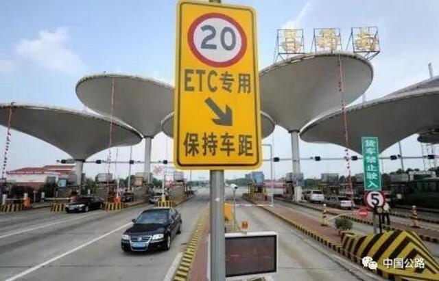 国庆中秋放假通知:高速免费天数比去年多一天