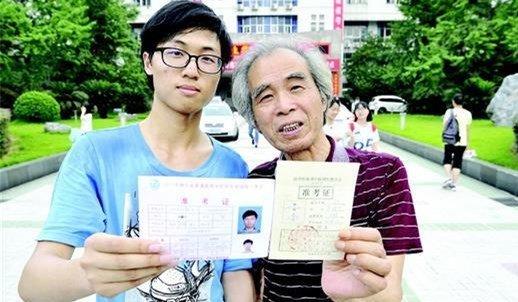 """高考恢复四十年 看宜昌""""过来人""""的高考记忆"""