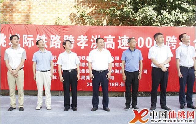 武仙城际铁路跨孝洪高速公路100米连续梁昨日合龙
