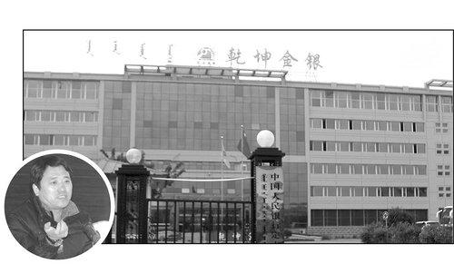 """宋文代贪污案调查:黄金大盗的""""双百""""人生"""