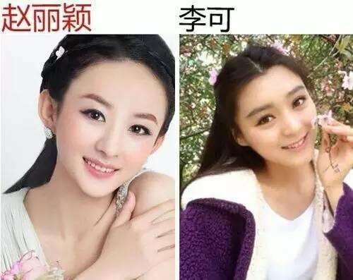 赵丽颖的替身李可也是因为拥有和赵丽颖一样的天真可爱、萌萌哒的脸图片