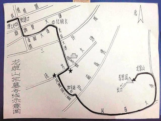 退伍测绘兵手绘地图 为公交扫墓专线避堵(图)