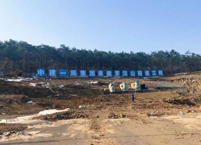 荆门城区最长隧道春节后开挖 长4787米并连高架