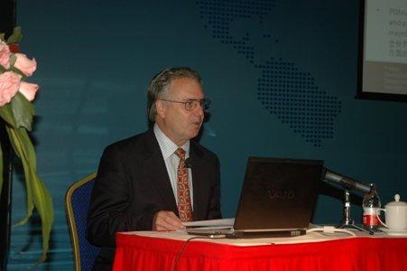 第一届产品创新管理国际学术报告会在光谷召开