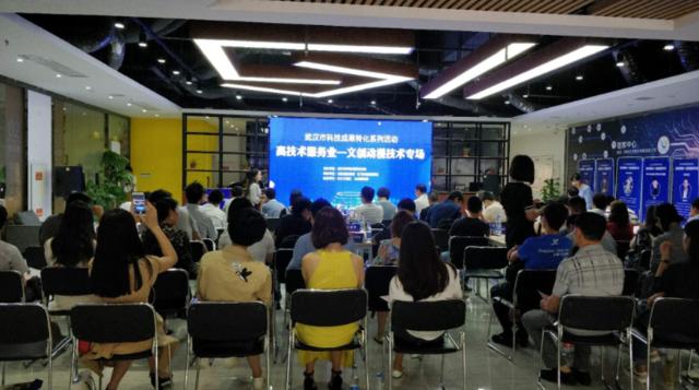 武汉市举办首场高技术服务业签约会