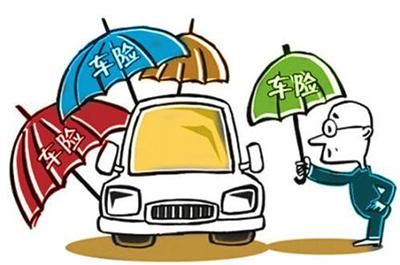 车祸发生在保单生效前 法院判决保险公司赔偿