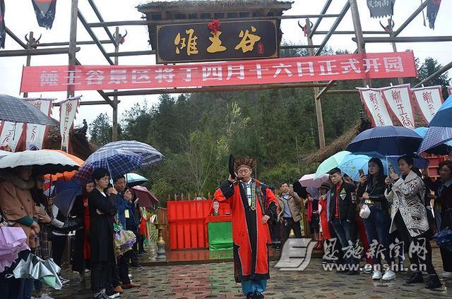 利川民宿旅游引关注 迎来全国百家旅行社踩线