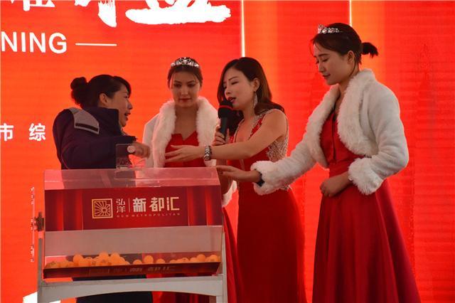 弘洋·新都汇12月15日盛大首开 全城劲销!