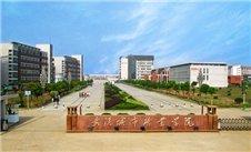 武汉城市职业学院2018年招生计划