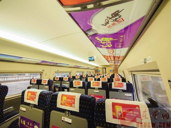黄石首个企业命名动车发车 至上海实现1天往返