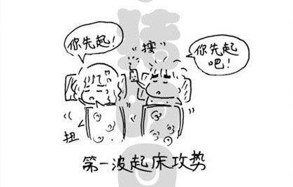 记(图)_吃喝玩乐