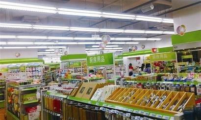 """进口商品平价进超市 新型超市武汉首""""露脸""""_搜购频道_卖场资讯_腾讯·大楚网"""