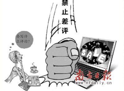 收手绘北京