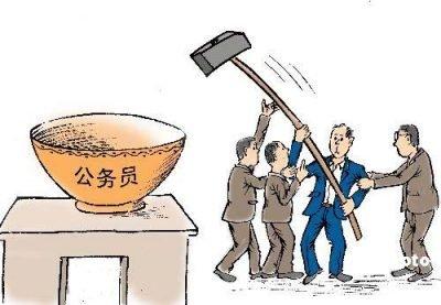 浙江公务员_武汉市公务员收入
