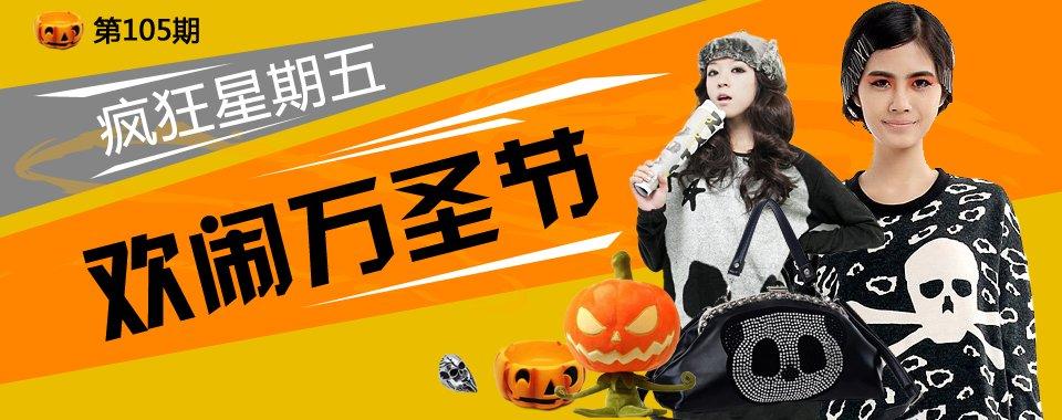 2011年沪上中秋购物全攻略