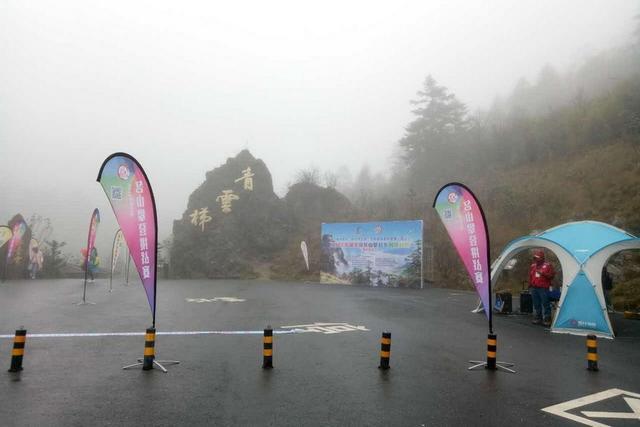 湖北名山攀登挑战赛在神农架举行 700驴友冒雨参赛