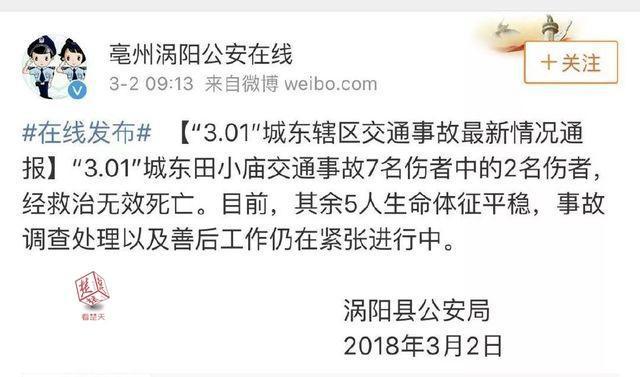 阳新疯传校车落水事故 黄石交警辟谣:事发安徽