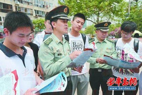 解放军镇江船艇学院-3