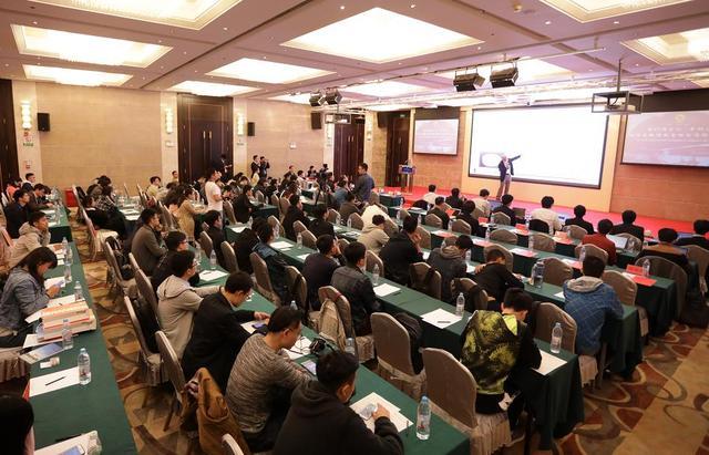 青桐汇磁性生物传感专场暨国际研讨会在武汉举行