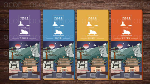 OCOP大赛网络票选结果出炉!