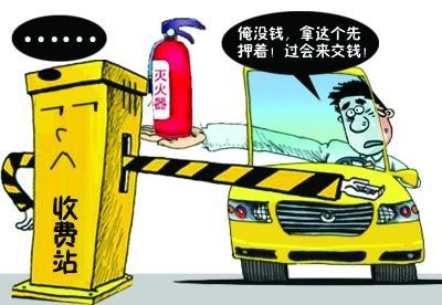 现金不够缴高速过路费 民警带司机去ATM机取款