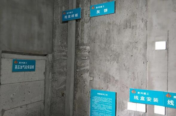 荆州绿地城际空间站工地开放日活动圆满举行