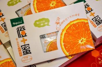"""宜昌特产丨在这个橙香弥漫的地方,精选一份用心的""""城市礼物"""""""