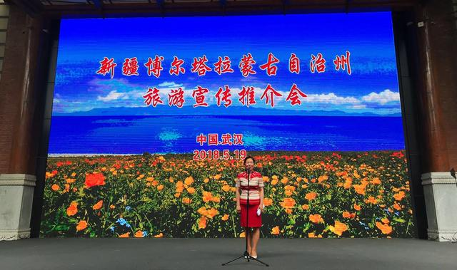 新疆落州在汉铰行旅游 7月将守陈旧武汉到落州专列