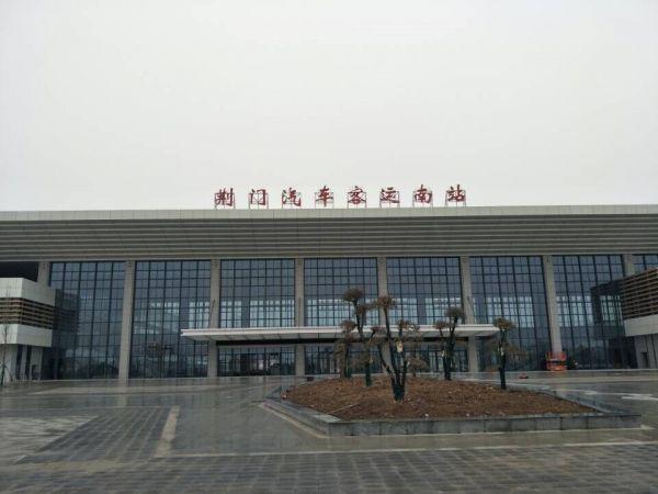荆门城区南北汽车客运站收尾验收 预计2月底试运行