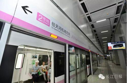 地铁机场线6号线开通在即 并非每趟车都跑全程