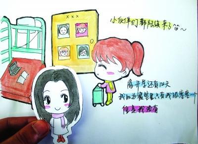 武汉高校女生手绘漫画迎开学