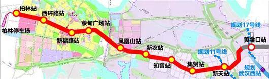 武汉市地铁蔡甸线9个车站进入全面施工阶段