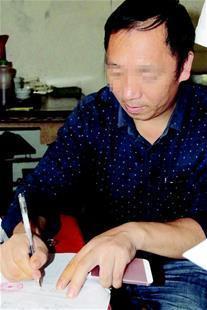 宜昌一黑诊所藏民居内 不少人竟慕名求医(图)