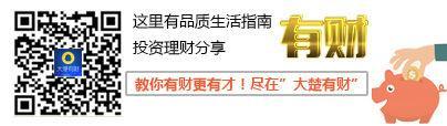 调查显示:武汉过半大学生月生活费800元-1200元