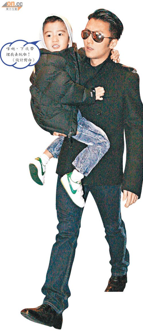 一个多父子后霆锋和lucas齐齐戴上cap帽,以小时装图解,头发长长的后位灯步出图片