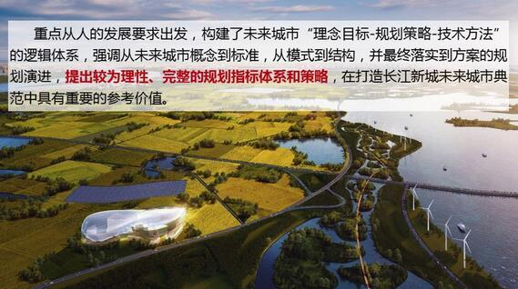 长江新城规划5套初选方案亮相 各有亮点你选哪个