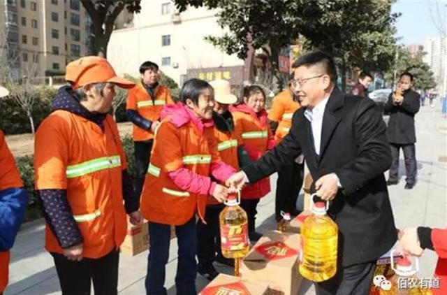 十堰佰昌优质农产品物流园 4月28日盛大开业