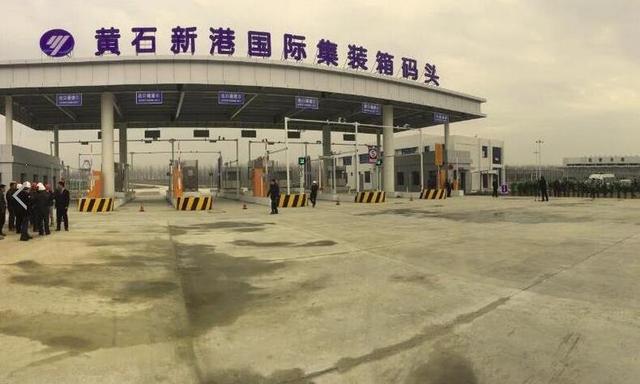 黄石新港29日开通始发班轮航线 系开埠以来首次