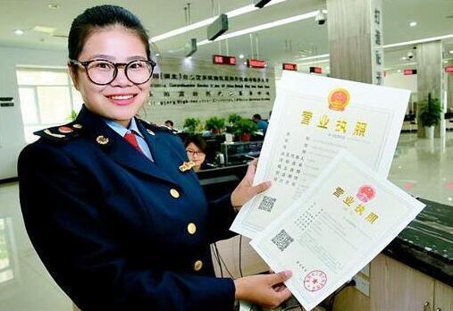 """襄阳发首张""""九证合一""""执照 企业办证缩至3天"""