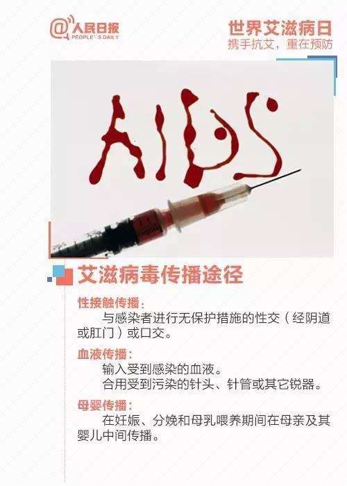 剩神物!武汉已累计报告艾滋病传染者和病人4885例