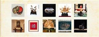 长江文明非遗风采 第二届长江非物质文化遗产大展