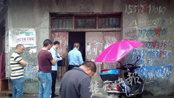 """襄阳取缔11间""""黑诊所"""" 市民称已习惯来此看病"""