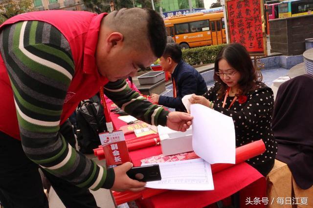 免费送在粤务工乡亲回家过年 车队在深圳启程