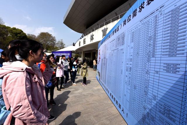 蔡甸区百万大学生留汉创业就业计划在华师举行